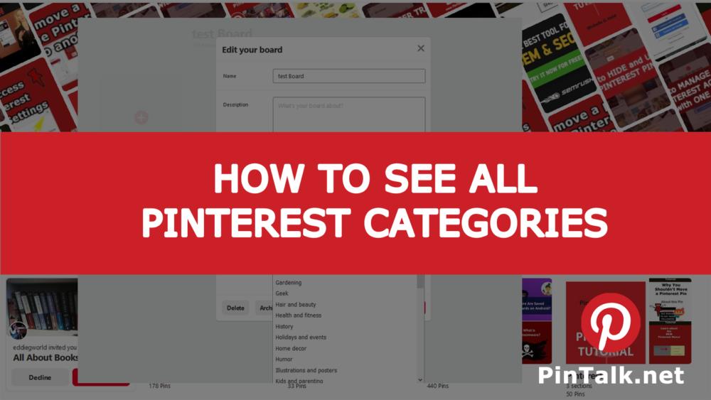Pinterest Categories All