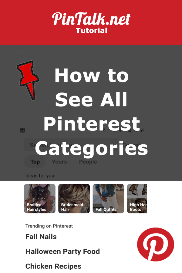Pinterest Categories Everything